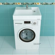 Раковина над стиральной машиной Санта Юпитер 60*9*60 900116 с кронштейнами