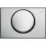 Клавиша смыва Geberit Delta 15 115.101.00.1 нержавеющая сталь (антивандальный крепеж)
