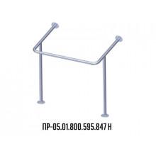 Поручень для инвалидов Инва для раковины верхний с дополнительной опорой на пол ПР-05.01.800.595.847.Н
