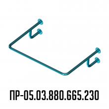 Поручень для инвалидов Инва для раковины верхний ПР-05.03.880.665.230