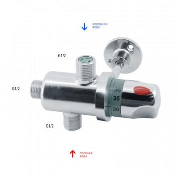 Смеситель ВАРИОН термостатический (арт.6990860) для установки под раковину
