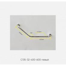 Kranik поручень 135' настенный левый/правый С135-400-600-л