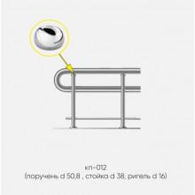 Kranik  ограждение для пандуса двухуровневое с 1 ригелем кп-012-201