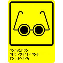 Тактильно-визуальный знак - Доступность для инвалидов по зрению 150х200, шрифт Брайля, полистирол