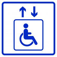 Визуальный знак - Лифт для инвалидов на креслах- колясках 150х150, полистирол