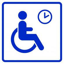 Визуальный знак  - Место кратковременного отдыха или ожидания для инвалидов 150х150, полистирол
