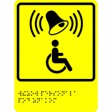 Тактильно-визуальный знак - Кнопка вызова персонала 150х200, текст Брайля, полистирол