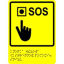 Тактильно-визуальный знак - Кнопка вызова экстренной помощи 150х200, текст Брайля, полистирол