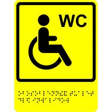 Тактильно-визуальный знак - Туалет для инвалидов 150х200, текст Брайля, полистирол