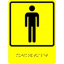 Тактильно-визуальный знак - Мужской туалет 150х200, текст Брайля, полистирол