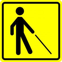 Визуальный знак - Уступите дорогу человеку с белой тростью 150х150, полистирол