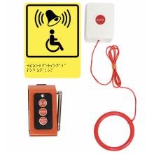 Тактильно-визуальный знак - Кнопка вызова персонала со шнурком