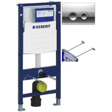Инсталляция для подвесного унитаза Geberit Duofix Plattenbau 458.122.21.1 для подвесного унитаза