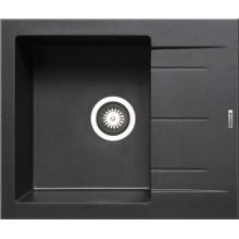 Кухонная мойка Pyramis Alazia арт. 79809111, 59x50 см, антрацит