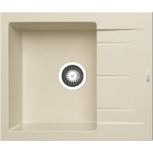 Кухонная мойка Pyramis Alazia арт. 79809311, 59x50 см, мокко