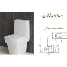 Бачок для унитаза BelBagno Mattino BB1060T