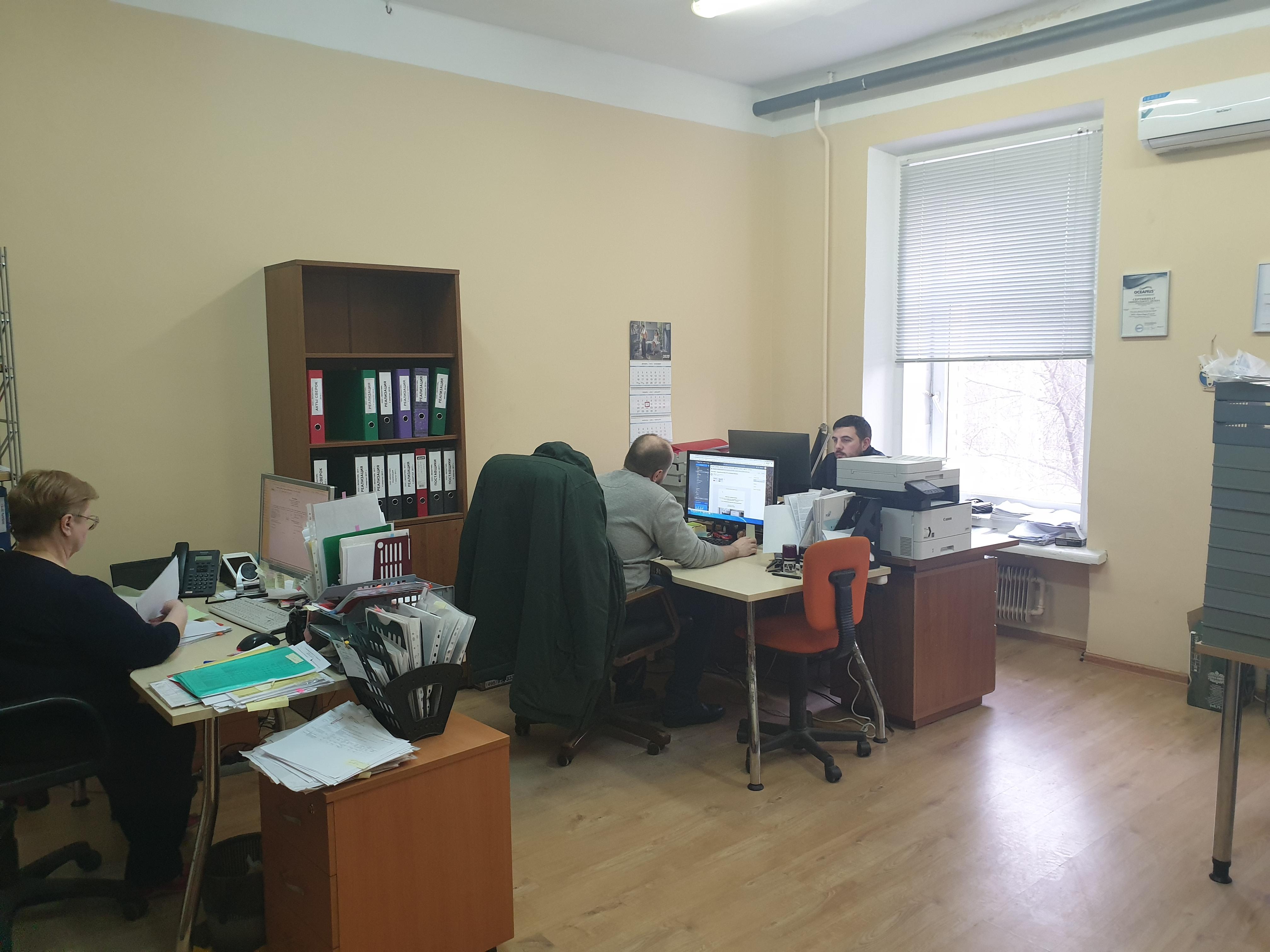 офис компании Sanok.ru